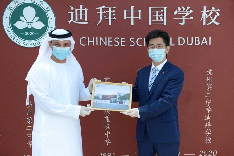 The First Chinese School Opens In Dubai
