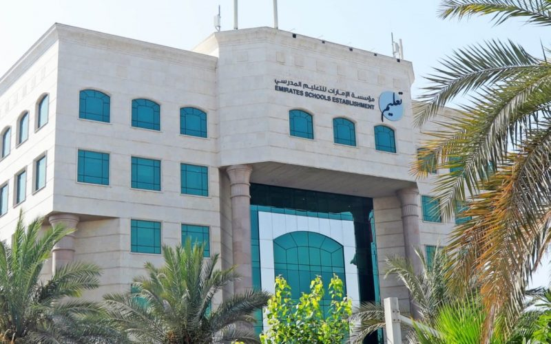 UAE: Public schools to resume in-classroom lessons from 29th August